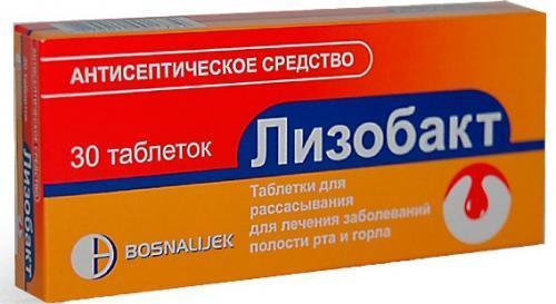 фото лизобакт инструкция по применению